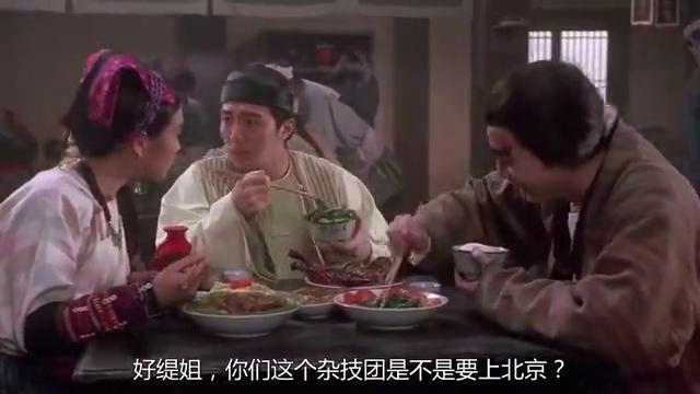 看星爷吃饭太有食欲,一碗小米饭,装上了10个人也吃不完的菜