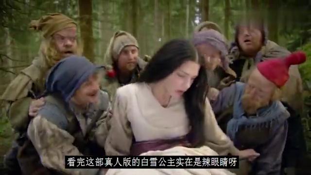 真人版白雪公主,七个小矮人长得一点都不可爱,一部喜剧奇幻电影