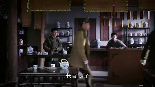 老虎队:伙计为得到茶馆,举报老板是地下党,谁料老板早有准备