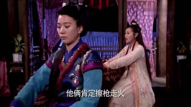 影视:青橙帮敬祺处理麻烦事,敬祺却另结新欢,璎珞忿忿不平!
