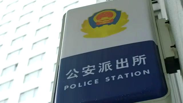 欢乐颂:白主管报警抓走樊胜美,关雎尔无可奈何求曲筱绡帮忙!