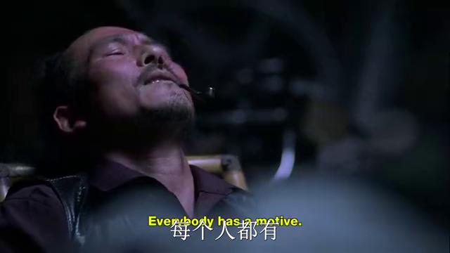 男子给姜文分析一堆废话,甚至还说他监守自盗,自己偷自己的枪