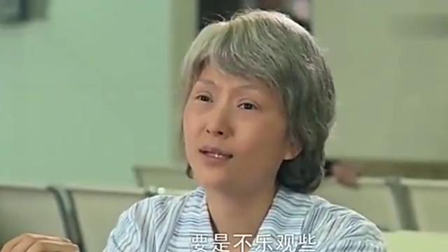 娘妻:当秋菊说出名字时,聊天的老头慌啦,老头:真是秋菊吗