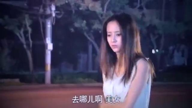 霸道总裁也心软了,看见女孩受欺负,立马叫司机停车。