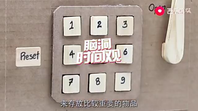 日本小伙自制机关游戏盒,堪比福尔摩斯密码,网友:中国玩剩下的