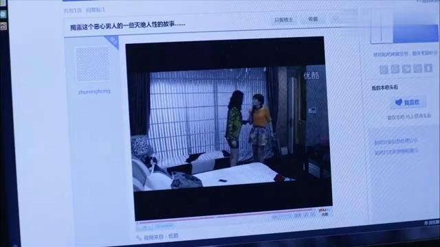 千金归来:千金报复继母,一段小视频揭露她的真面目,看着好痛快