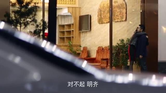 守婚如玉:赵明齐匆匆赶来就是为了给她送钱?不怕你老婆发现