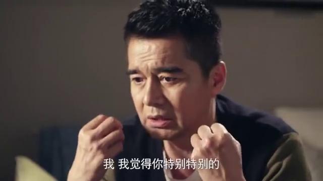 守婚如玉:赵明齐真是负责任好的男人,可能再也找不出第二个了