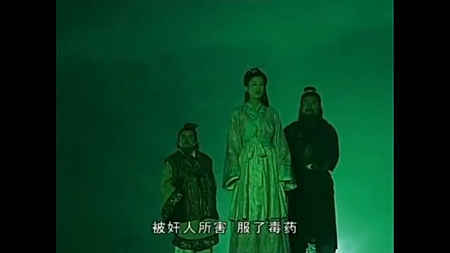仙女振振有词的说服阎王,阎王查看账簿还傅老爷八年的寿命
