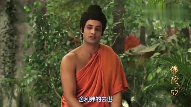 舍利佛涅槃后,释迦牟尼佛讲生死如影随行,聚合终会离散