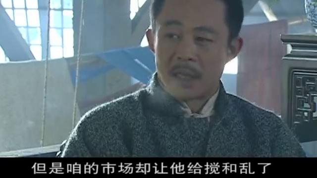 陈寿亭办倒訾家染厂,大快人心,自称高手的马子雄也蒙了