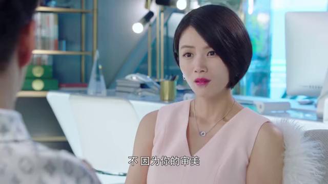 格蕾丝邀请陈峥作为评为出席,而这样更加能重塑陈峥的形象