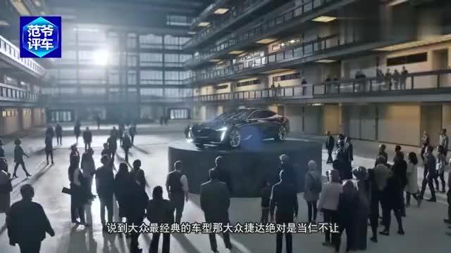 视频:全新大众捷达终于来了!开着比奥迪A6还大气,宝马3系都瑟瑟发抖