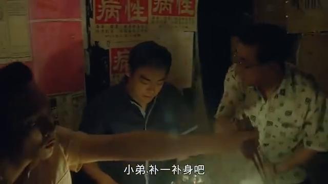 O记三合会:刘青云混迹1959年三不管地带,怎一个乱字了得
