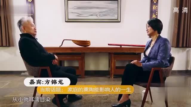 你好爸爸:国乐大师方锦龙4岁自学小提琴,主持人李小萌大吃一惊