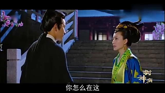 妲己不想上班在狡辩,杨戬不知她得了假期综合症