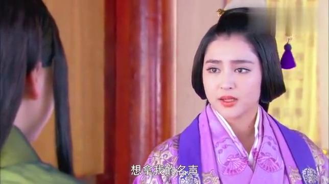 寇兰芝叫来刘滟,对她一番诉苦,刘滟决定收拾班淑!