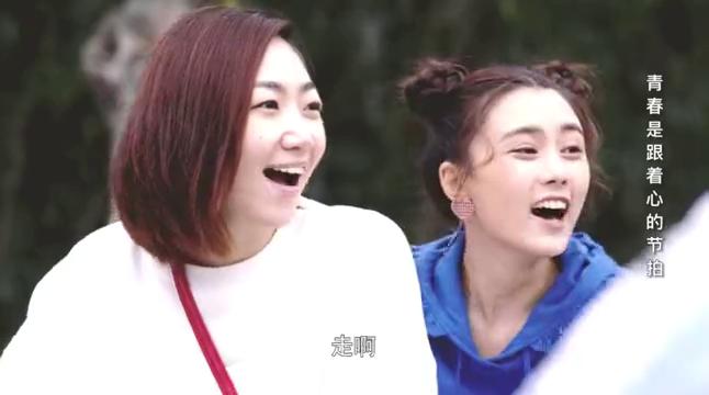 青春抛物线:安乐为了一口冰淇淋掉队了,傅安晏:我去找她!