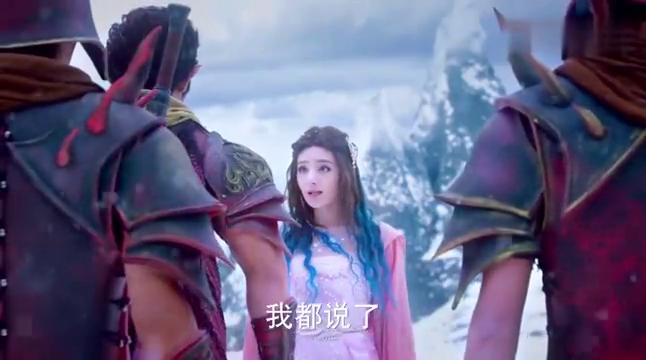 幻城:人鱼公主调皮,戏耍火族侍卫,冰天雪地躲进河里游泳