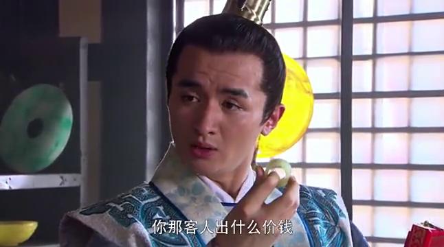 卫子夫:霍去病初次登场,打伤了王燕弟弟