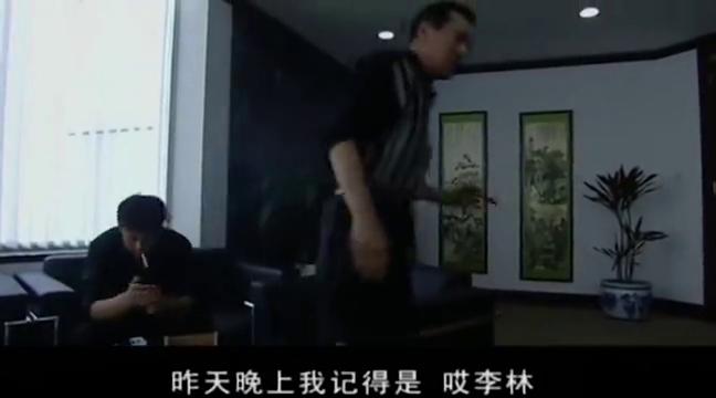 暗伤:李林发现窗台边有手印,张宏发不信谁能爬上15楼
