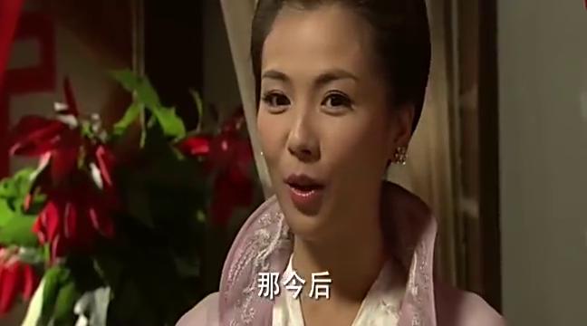 妈祖:刚结婚一天,老婆就要丈夫纳妾,丈夫却不从