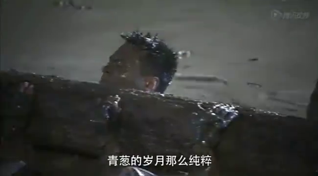 火凤凰:地狱周成功结束,新兵蛋子在泥潭撒泼,林国良强抱沈兰妮
