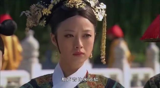 甄嬛传:曹贵人料定华妃会大发雷霆,于是拿温宜做借口,提前离席