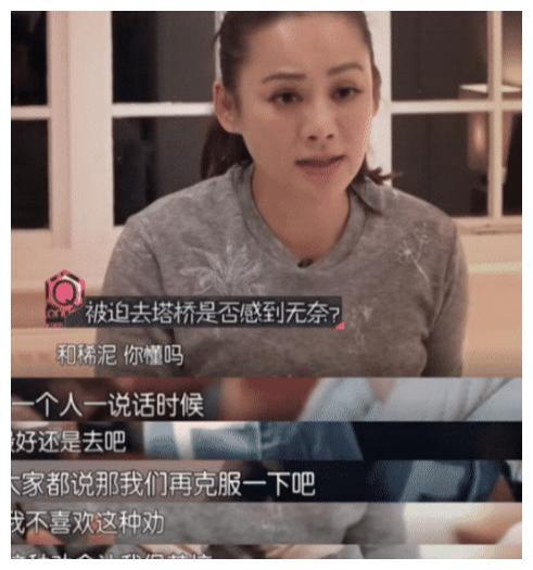 《花少2》对杨洋的阴影有多大?劝说刘亦菲:还是好好演戏吧