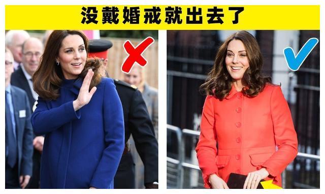 """""""英国王室模范""""凯特王妃所违反的10条王室规则"""
