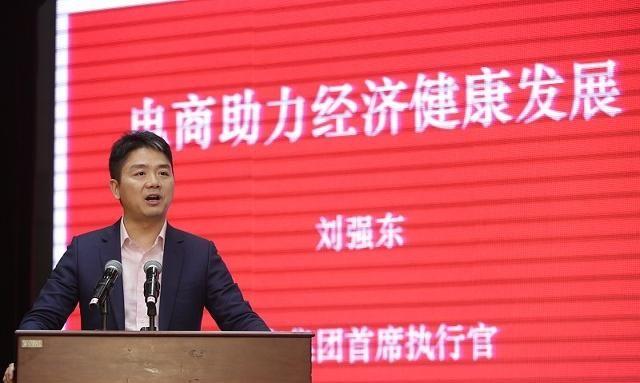 """刘强东着次""""玩命""""了,京东双11预热10月18日开始,超级百亿补贴"""