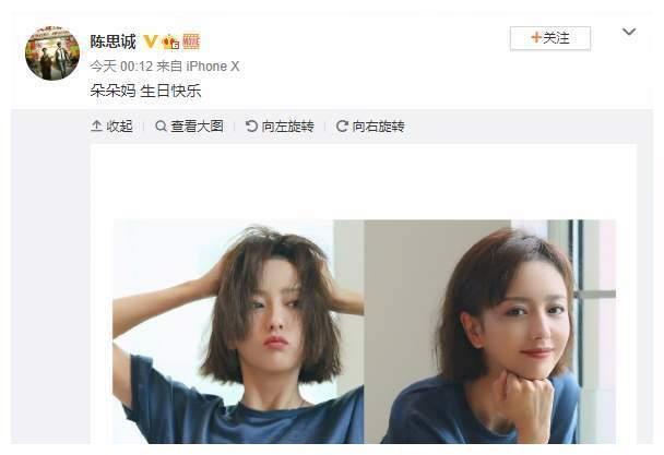 """陈思诚祝佟丽娅生日,网友猜测婚变,因为""""这种事""""他们也做过"""