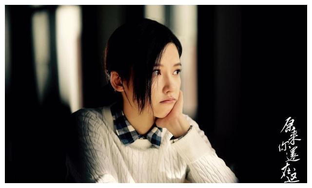从郑薇到苏韵锦,她凭什么多次出演辛夷坞笔下的女主?
