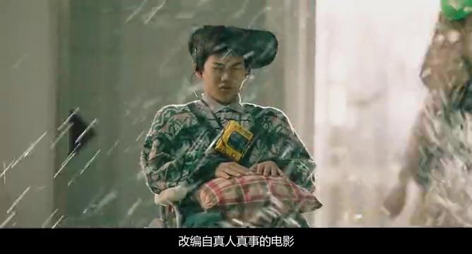 李光洙本色出演一级智障,演技炸裂,患难兄弟情催泪又暖心