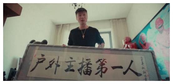 费玉清被曝癌症晚期,已立遗嘱,当初封麦难道是因为健康问题?