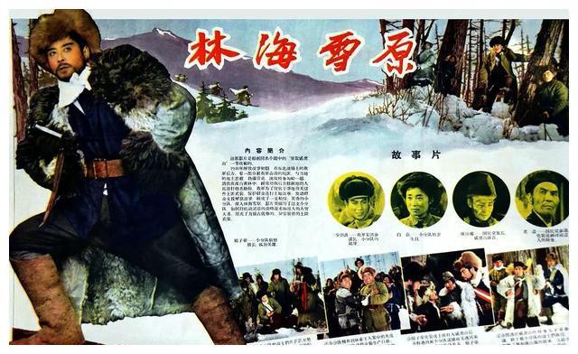 她是《林海雪原》白茹、《不夜城》张文铮,如今92岁依然精神矍铄