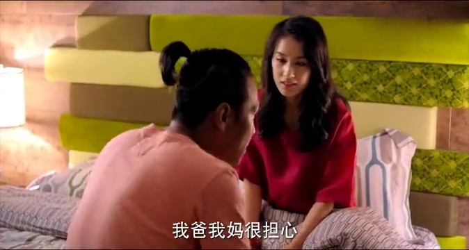 婚规:媳妇想去上班,宋小宝使计骗父母,说她得了产后抑郁