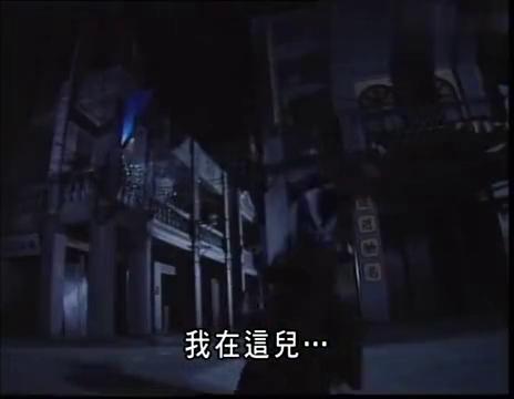 千王之王:小津被黑社会追捕,道出与龙四的关系,黑社会怕了