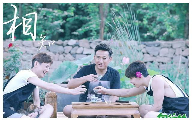 《向往的生活5》确定录制,官宣概念海报,刘宪华回归希望不大
