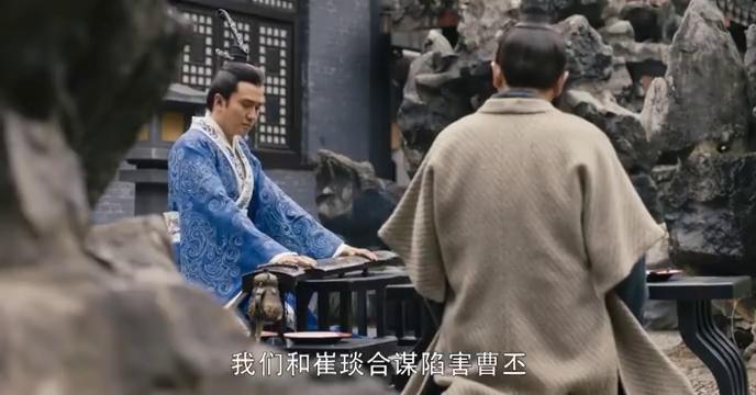 钟繇审问崔琰,崔琰丝毫不隐瞒,直接将伪造之事招了!