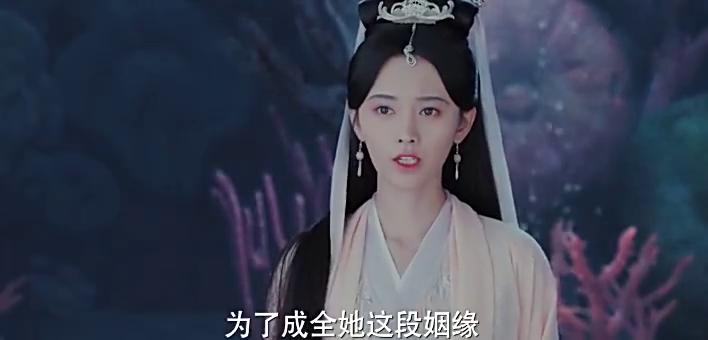 白素贞与龙王斗法,龙王不肯相助小青