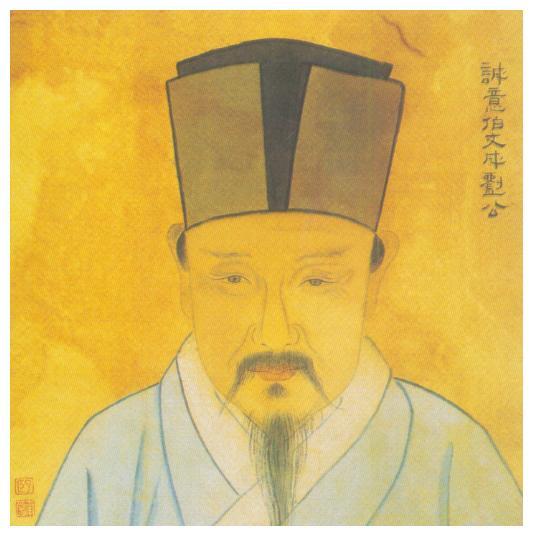 刘伯温临终前预言,刘家百年之后将出一个武将,后来果然应验