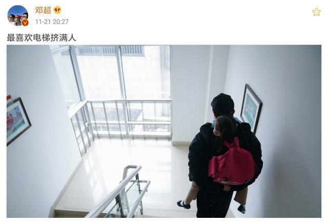 邓超背小花妹妹下楼梯,小家伙两条腿不停晃悠着,画面超有爱