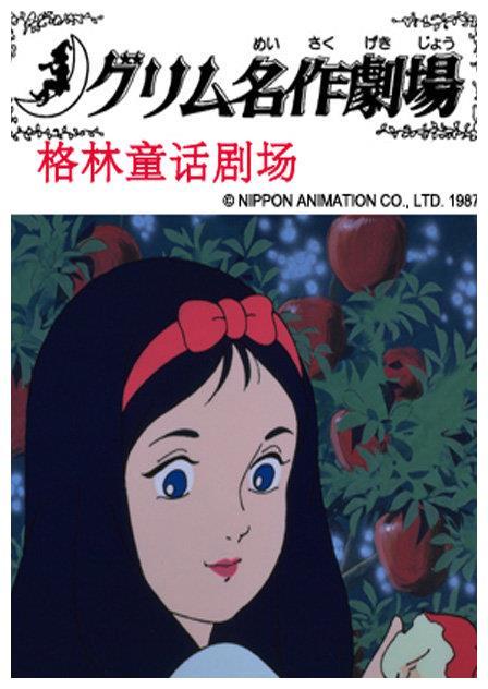 那些80、90年代播出的日本动画片(3),你有看过哪些呢?