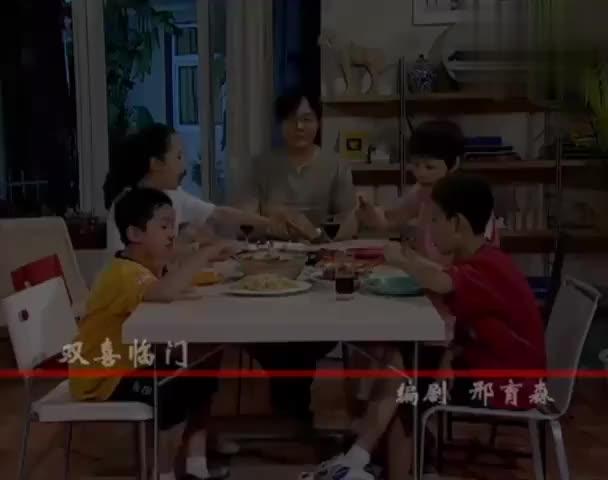 家有儿女:刘梅家今天有喜事啊,瞧这一桌子的菜,再搞个表彰会!
