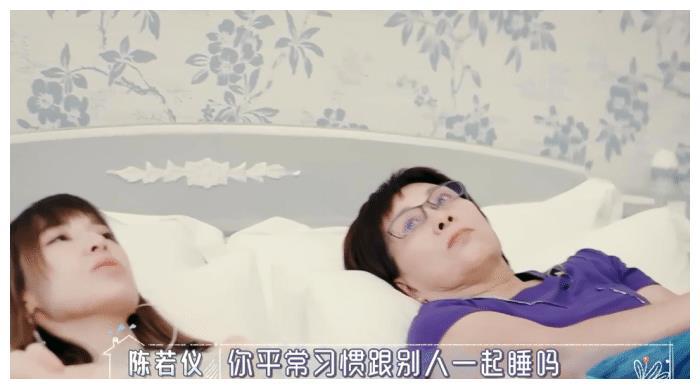 林志颖老婆和母亲参加综艺,儿媳被婆婆套话:是否跟别人睡过?