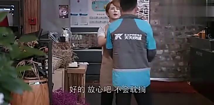邱莹莹在咖啡店忙得不亦乐乎,一不小心转身,就看到了应勤