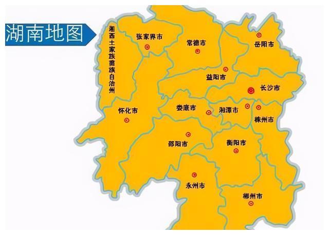 三国时期,六位名将出自今湖南省一带,除了黄盖还有谁?