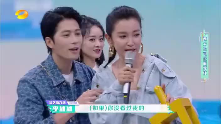"""杜华傻傻分不清林允谢允 赵丽颖称对王一博""""无感""""?"""