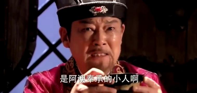 新洛神:陈琳做出了非常重要的决定